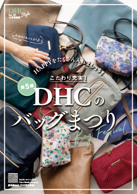 DHC Style