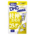 【SALE】杜仲エッセンス+コラーゲン 30日分【3,000円以上送料無料】