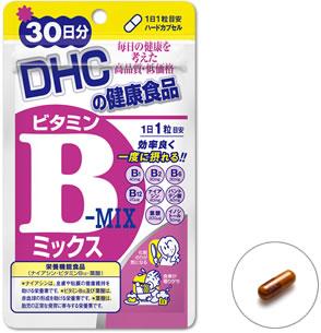 ビタミンBミックス 30日分【栄養機能食品(ナイアシン・ビタミンB12・葉酸)】
