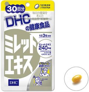 <DHC> ミレットエキス 30日分
