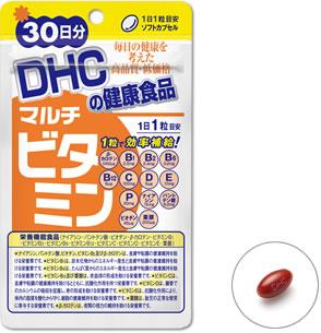 マルチビタミン 30日分【栄養機能食品