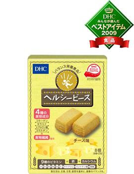DHCヘルシーピース チーズ味