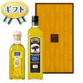 【送料無料】最高級オリーブオイルグルメセット ギフト箱入