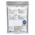 DHCオンラインショップ【送料無料】ダイエット対策キット対応型サプリ41