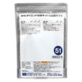 DHCオンラインショップ【送料無料】ダイエット対策キット対応型サプリ51