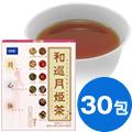 和巡月姫茶(わじゅんげっきちゃ)