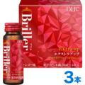 Briller(ブリエ) エクストラアップ【3,000円以上送料無料】