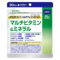 パーフェクト サプリ マルチビタミン&ミネラル 30日分【栄養機能食品】