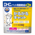 【SALE】猫用 国産 かるがるキャット【3,000円以上送料無料】
