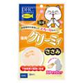 猫用 国産 クリーミィ ささみ【3,000円以上送料無料】