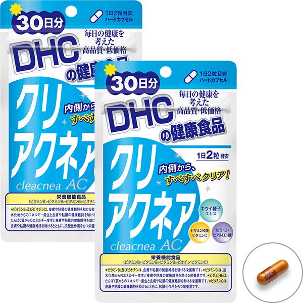 クリアクネア 30日分 2個セット 【栄養機能食品】