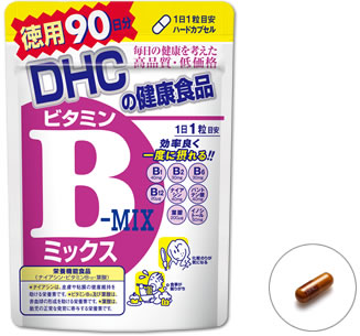 ビタミンBミックス 徳用90日分【栄養機能食品(ナイアシン・ビタミンB12・葉酸)】
