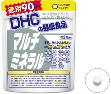 マルチミネラル 徳用90日分【栄養機能食品(鉄・亜鉛・マグネシウム)】