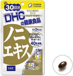 <DHC> ノニエキス 30日分