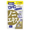 DHCオンラインショップノニエキス 30日分【3,000円以上送料無料】