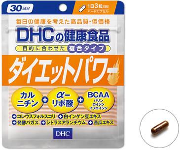 【DHC】ダイエットパワー