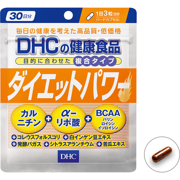 DHC 20