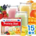 【WEB限定】プロティンダイエットスムージー 初回半額 スターターセット