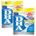 DHA 30日分 2個セット【機能性表示食品】