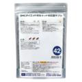 DHCオンラインショップ【送料無料】ダイエット対策キット対応型サプリ42