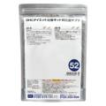 DHCオンラインショップ【送料無料】ダイエット対策キット対応型サプリ52
