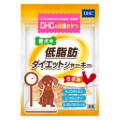 犬用 国産 低脂肪ダイエットジャーキー(ささみ)【3,000円以上送料無料】