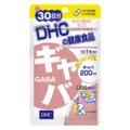 【SALE】【リニューアル前商品】ギャバ(GABA) 30日分【3,000円以上送料無料】