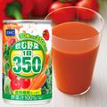 DHC飲む野菜1日350【3,000円以上送料無料】