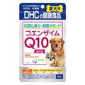 犬用 国産 コエンザイムQ10還元型【3,000円以上送料無料】