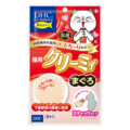 猫用 国産 クリーミィ まぐろ【3,000円以上送料無料】