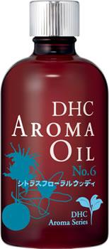 DHCアロマオイル No.6シトラスフローラルウッディの香り