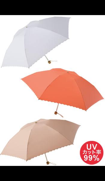 <DHC>雨晴兼用折りたたみ傘 UVカット ペールグレー画像