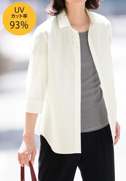 <DHC>UV美肌・7分袖シャツ画像