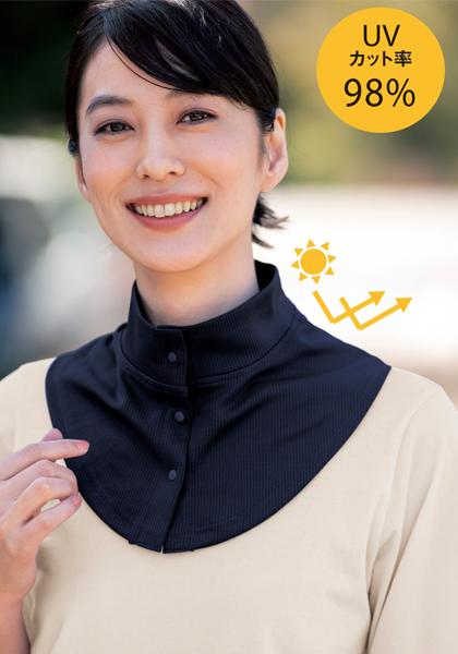 <DHC>UV美肌・保冷剤ポケット付きネックカバー画像