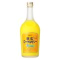 【送料無料】飲むローヤルゼリー