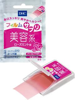DHCフィルムサプリ美容系 ローズミント味