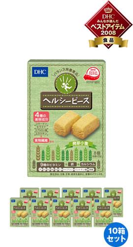 DHCヘルシーピース 発芽小麦 10箱セット