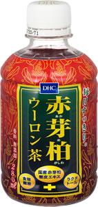 DHC赤芽柏(あかめがしわ)(ウーロン茶)