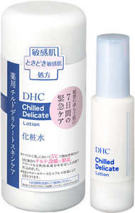 DHC薬用チルドデリケート ローション