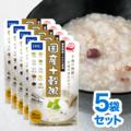【SALE】DHC国産十穀粥(じゅっこくがゆ)(国産雑穀100%使用) 5袋セット【3,000円以上送料無料】