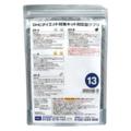 DHCオンラインショップ【送料無料】ダイエット対策キット対応型サプリ13