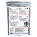 DHCオンラインショップ【送料無料】ダイエット対策キット対応型サプリ23