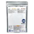 DHCオンラインショップ【送料無料】ダイエット対策キット対応型サプリ33