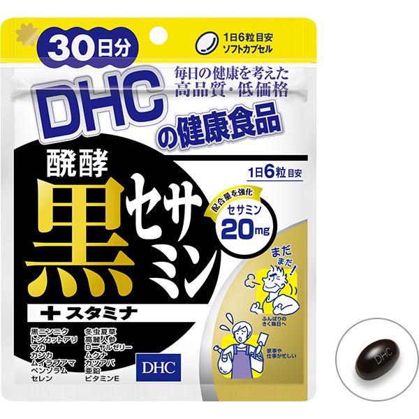 c150a9316e 醗酵黒セサミン+スタミナ 30日分通販  健康食品の