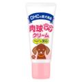 犬用 国産 肉球ケアクリーム【3,000円以上送料無料】
