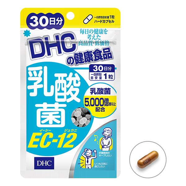 DHC EC-12 乳酸菌サプリ