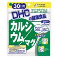 カルシウム/マグ 30日分【栄養機能食品(カルシウム・マグネシウム)】