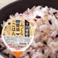 DHCふっくら健康ごはん 炊きたてパック 十四雑穀配合【3,000円以上送料無料】