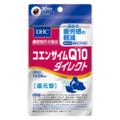 コエンザイムQ10 ダイレクト 30日分【機能性表示食品】【3,000円以上送料無料】