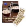 DHC毎日充実 国産十八雑穀ブレンド米(個袋タイプ)【3,000円以上送料無料】